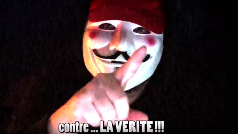 Anonymous verité